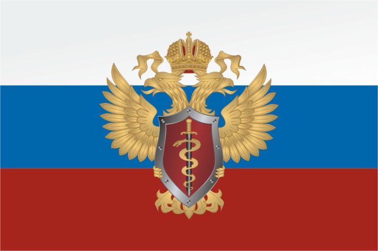 Доклад о наркоситуации в Нижегородской области