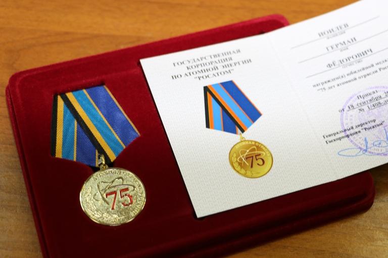 Вручение наград ветеранам