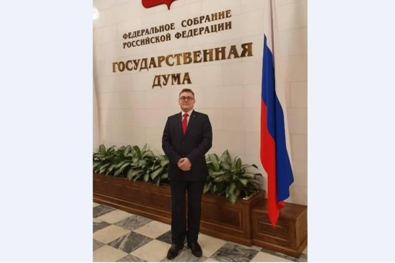 Отчет депутата в Государственной думе