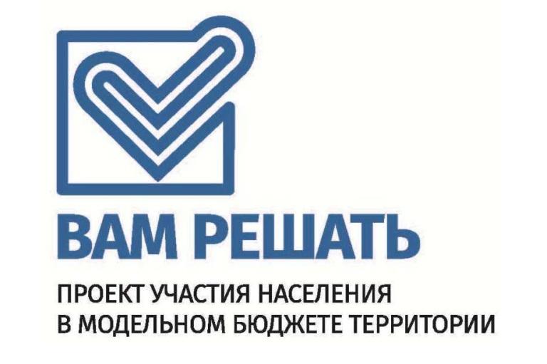Голосуйте за проекты благоустройства в городе