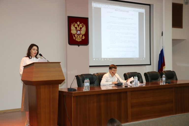 Итоги заседания планово-бюджетного комитета